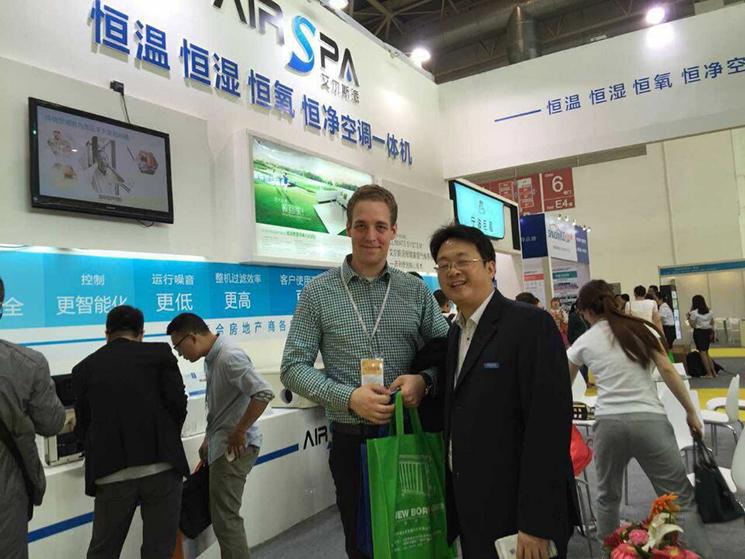 艾尔斯派亮相2015北京暖通展