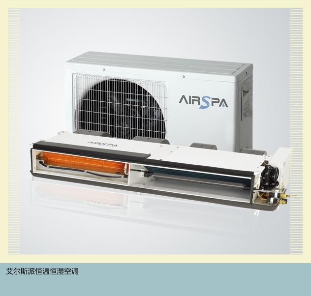 专业的恒温恒湿设备打造恒温恒湿房 精益求精