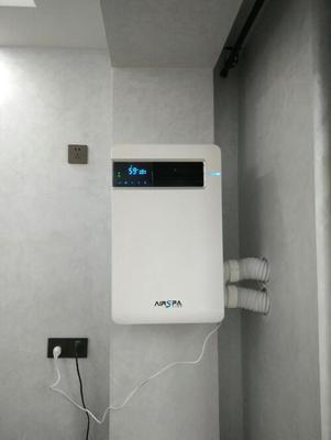 解决室内空气呼吸方案,关于新风系统,你知道多少!