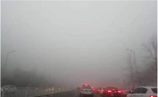 雾霾是什么?雾霾的等级划分标准你知道么?