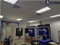 南京试验室用恒温恒湿设备案例