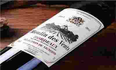 红酒文化:自波尔多的葡萄酒,体验舌尖上的美味